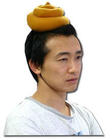 chino-con-mierda.jpg